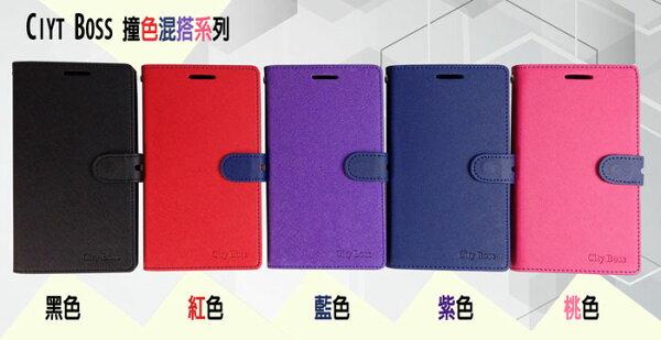 華碩 ASUS ZenFone GO ZC500TG 5吋 CITY BOSS*繽紛 撞色混搭*華碩 手機皮套 手機 側掀 皮套/磁扣/保護套/背蓋/卡片夾/可站立/禮品/贈品/TIS購物館
