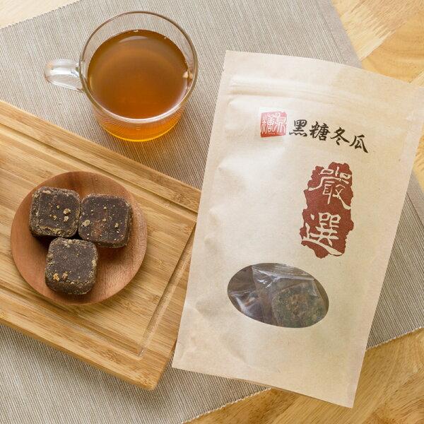 【糖鼎養生茶舖】★夏季限定★黑糖冬瓜茶磚(35克x14顆獨立包裝)