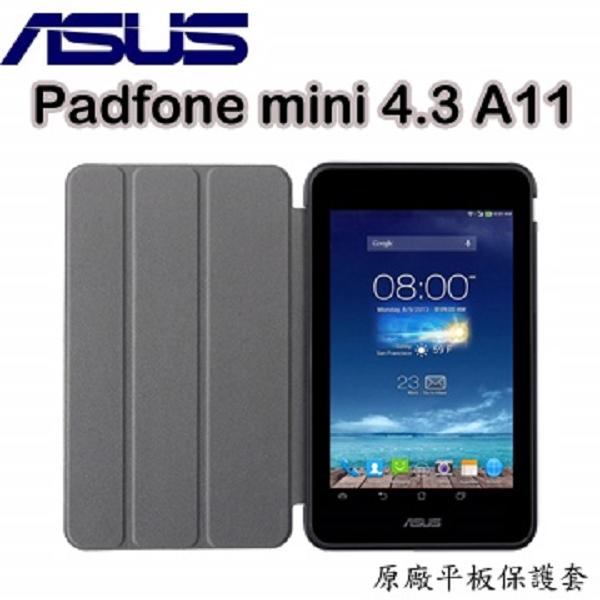 ASUS 華碩 A11 Padfone原廠平板基座書本式保護套【葳豐數位商城】