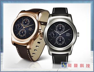 【史上最美的ANDROID手錶】 LG Watch Urbane W150 文雅上市 來電顯示 心率感測 內建WIFI 公司貨含稅開發票
