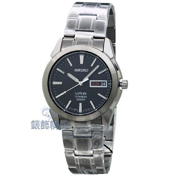 【錶飾精品】SEIKO手錶 精工表 SGG731P1 黑面 藍寶石鏡面 鈦金屬男錶 日星期 全新原廠正品 生日情人禮物
