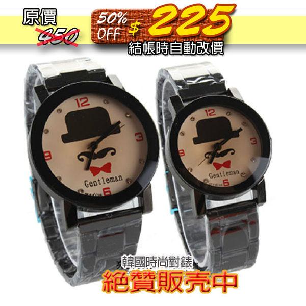 Mao 英倫復古小鬍子禮帽可愛水鑽時尚情侶鋼帶錶