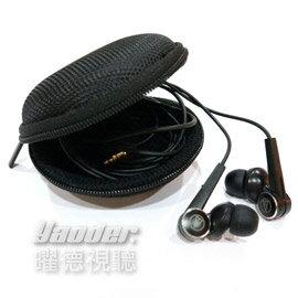 【曜德視聽】圓型硬殼收納盒 耳道式 入耳式耳機專用