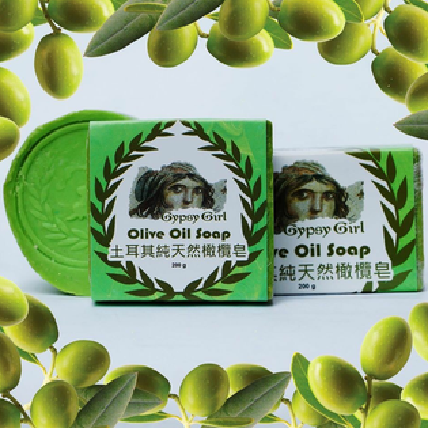 土耳其純橄欖油手工皂 (純橄欖) (200g)  【亞美果 Armigo】