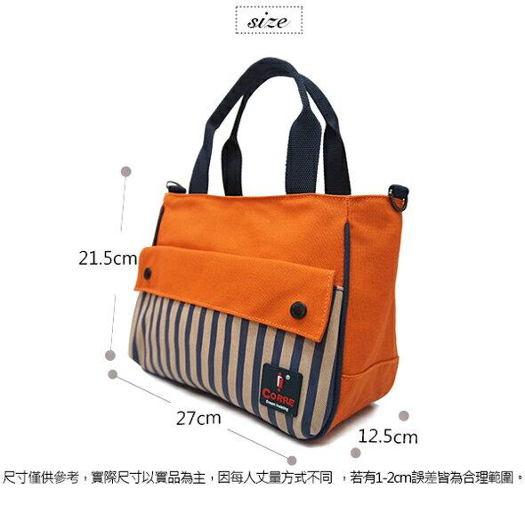 ★CORRE【CG71074】帆布印刷條紋手提斜背包 ★ 藍色/紅色/橘色 共三色 3