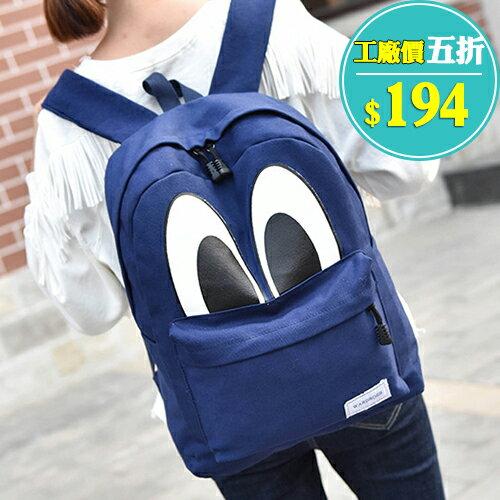 一閃一閃大眼睛帆布後背包 三用包 包飾衣院 P1810 現貨+預購