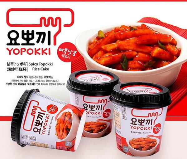 韓國Yopokki 辣炒年糕即食杯140g(微波即食)♦ 樂荳城 ♦