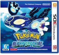 Pokemon:精靈寶可夢到任天堂 3DS POKEMON藍寶石