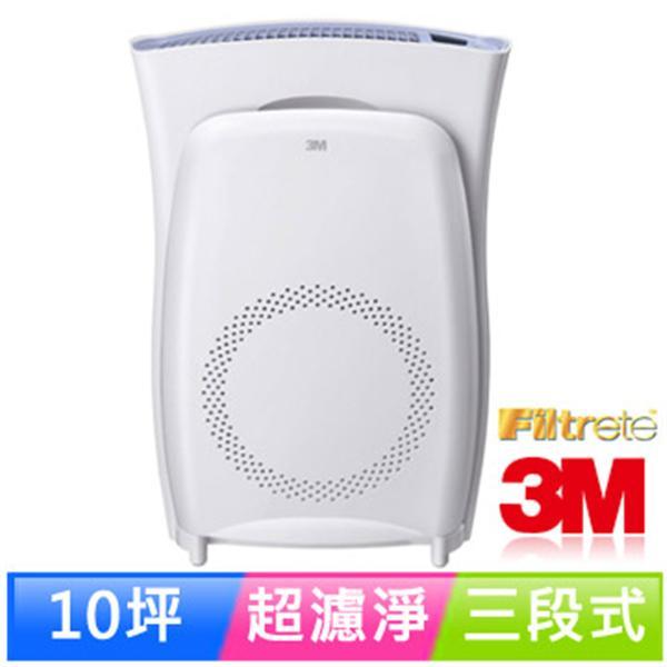 3M 淨呼吸超濾淨型空氣清淨機(高效版)-適用10坪(CHIMSPD-02UCLC-1)