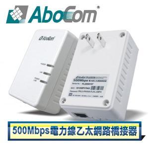 AboCom PLE05S 500Mbps電力線乙太網路橋接器