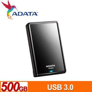 ADATA威剛 HV620 500GB(黑/白 兩色) USB3.0 2.5吋行動硬碟