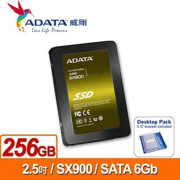 ADATA威剛 XPG SX900-256GB SSD 2.5吋固態硬碟