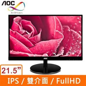 AOC I2269VW 21.5吋IPS 液晶螢幕