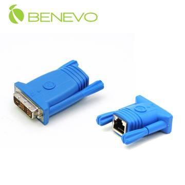 BENEVO BDE020 UltraExtender 單埠CatX DVI 訊號延長器(最遠20M)