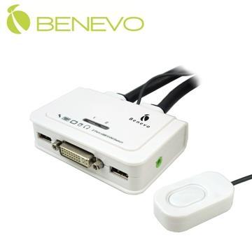 BENEVO UltraKVM帶線型 2埠DVI+USB2.0多電腦切換器(含音效) ( BKDM12TA )