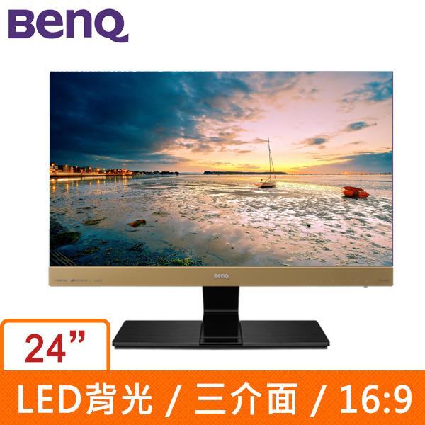 BenQ EW2440L-G 24型液晶螢幕顯示器