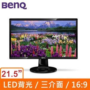 BENQ 明基 GW2265HM-FL 22型 VA 面板低藍光不閃屏顯示器