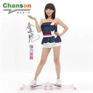【BGN SPORTS】強生chanson 動感美腿機 (CS-8069 )