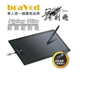 Bravod ST-2121 12.1 高階專業薄型繪圖板 舞則飛