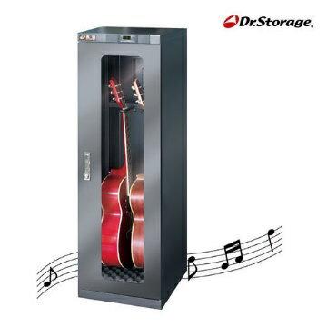 Dr.Storage 高強 吉他 / 貝斯專用樂器防潮箱 C20-254M