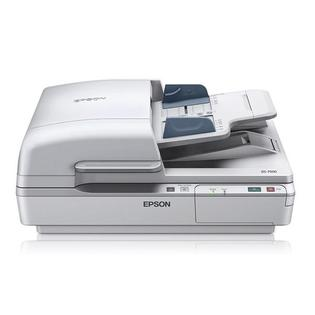 EPSON DS7500 A4平台式雙面自動文件掃描器