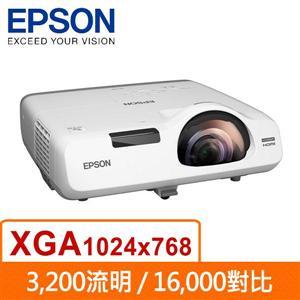 EPSON EB530液晶投影機 EB-530