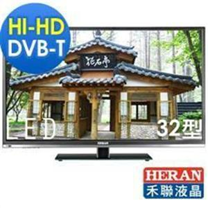 HERAN 禾聯 32吋 Hi-HD LED液晶顯示器(HD-32DC2)