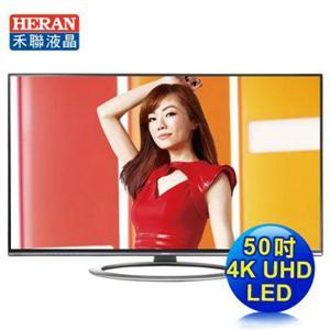 禾聯 HERAN 50吋 4K UHD 3D液晶顯示器HD-50NC1