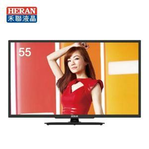 HERAN禾聯 55吋 Full HD LED液晶顯示器HD-55DF2