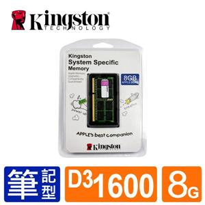 Kingston NB-DDRIII 1600 8G RAM For Apple
