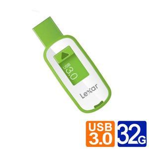 Lexar JumpDrive S23 32G高速USB 3.0隨身碟
