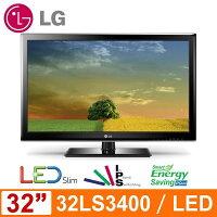LG電子到LG 32吋 LED液晶電視(32LS3400/LS3500)