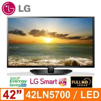 LG 42吋Smart TV LED液晶電視(42LN5700)