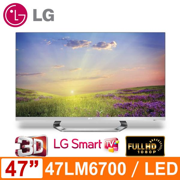 LG 3D Smart TV 47LM6700 47吋液晶電視