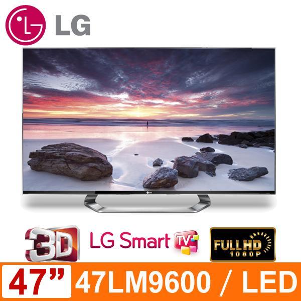 LG 47LM9600 47吋液晶電視