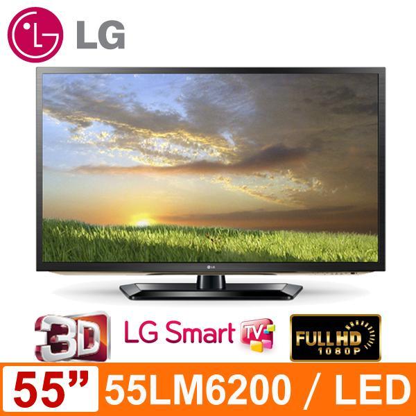 LG 55吋3D Smart TV液晶電視(55LM6200)