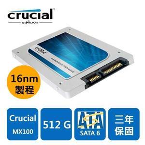 Micron Crucial MX100 512GB SSD  固態硬碟