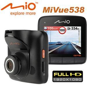 Mio MiVue 538動態預警GPS行車記錄器