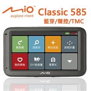 Mio Classic 585 TMC 5吋聲控導航機