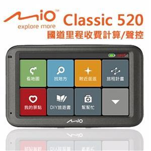 Mio Classic 520聲控超值導航機