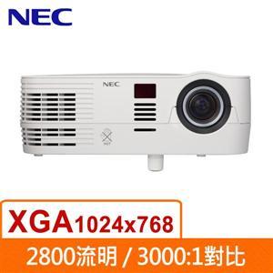 NEC 數位投影機(NP-VE281X)