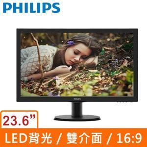 PHILIPS 243V5QSB 24型MVA寬液晶顯示器