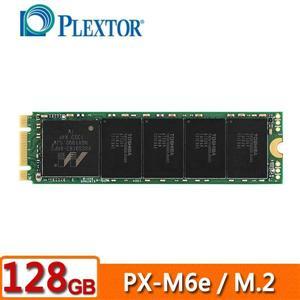 PLEXTOR PX-M6e 128GB M.2 2280 PCIe SSD 固態硬碟