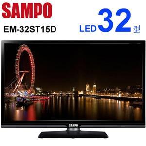SAMPO聲寶 32吋IPS LED液晶顯示器(EM-32ST15D)
