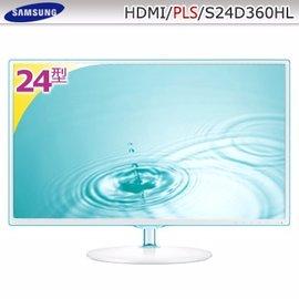 SAMSUNG S24D360HL 24型PLS寬螢幕