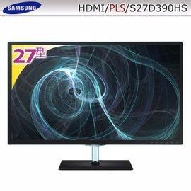 SAMSUNG S27D390HS 27型PLS寬螢幕