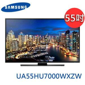 SAMSUNG 55型4K LED智慧型液晶電視 UA55HU7000WXZW