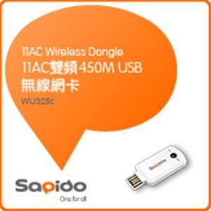 Sapido WU328c 11AC雙頻450M USB 無線網卡