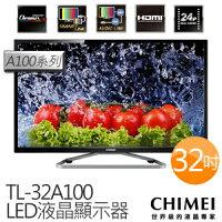 CHIMEI奇美到CHIMEI 奇美 TL-32A100  32吋 液晶電視1366*768高解析 直下式LED背板 720°立體色域顯色科技 178°超廣角可視角度