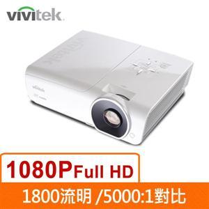 Vivitek H1080 1080p DLP 家庭多媒體投影機